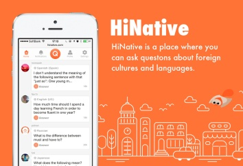 orange-homepage-of-hinative-app